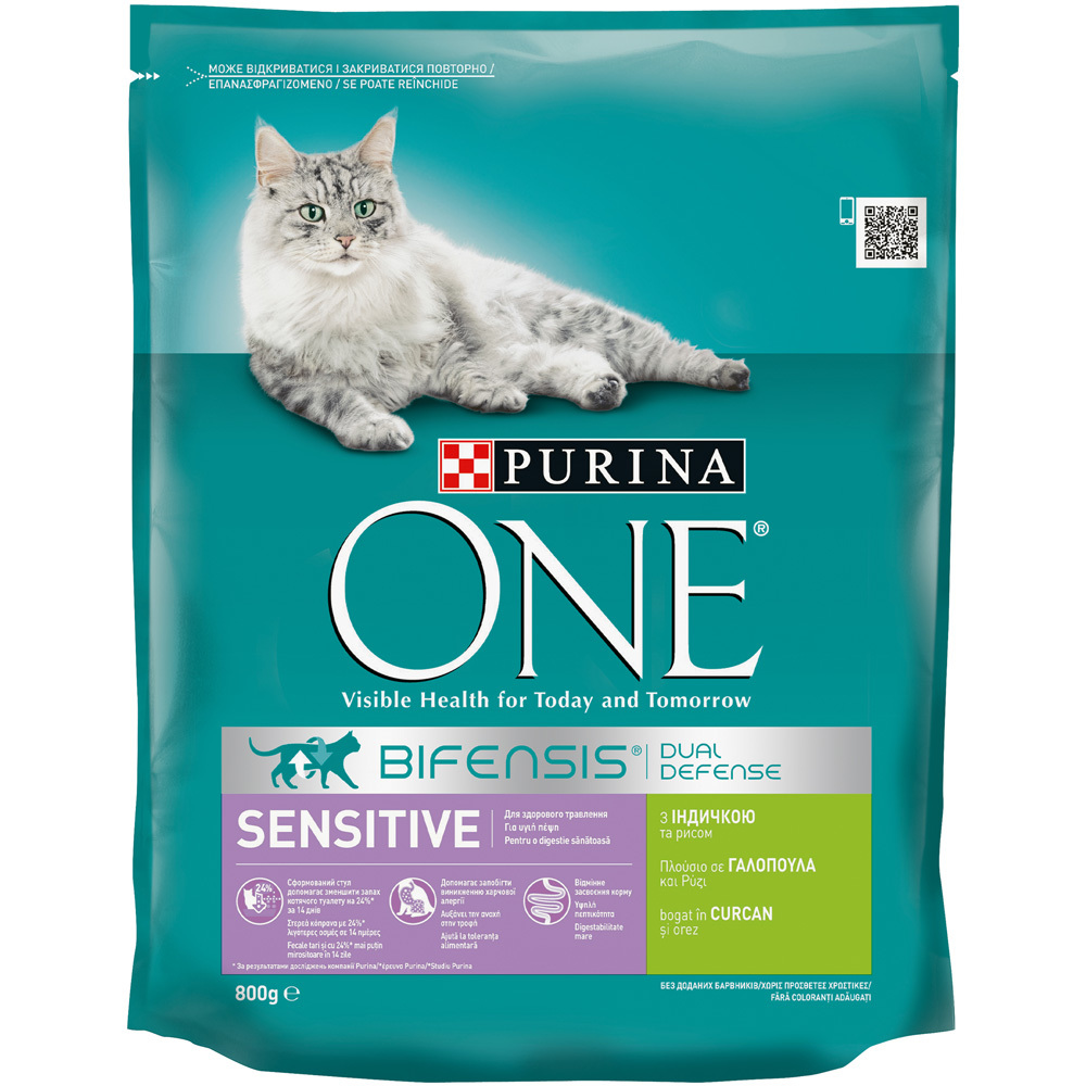Purina ONE Adult Sensitive cu curcan si orez, 800g